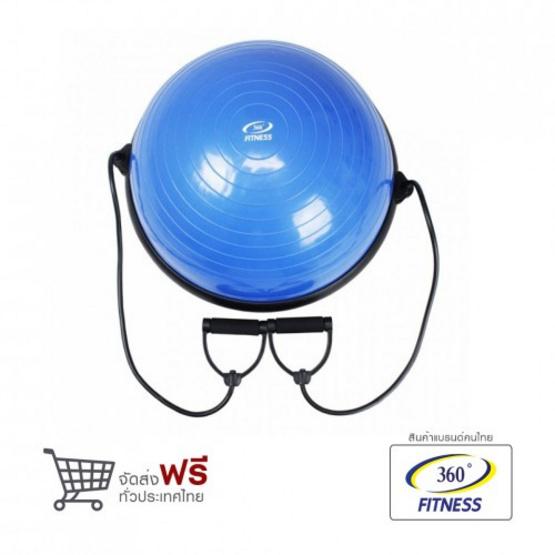 360 Fitness bosu ballบริหารร่างกาย
