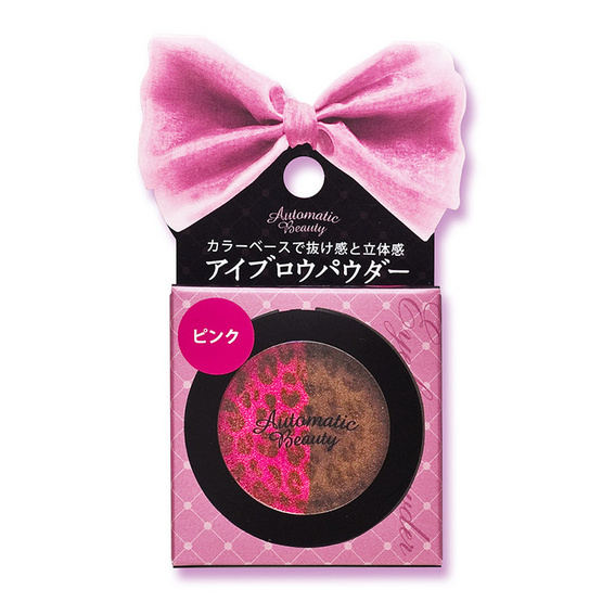 Automatic Beauty Eyebrow Powder