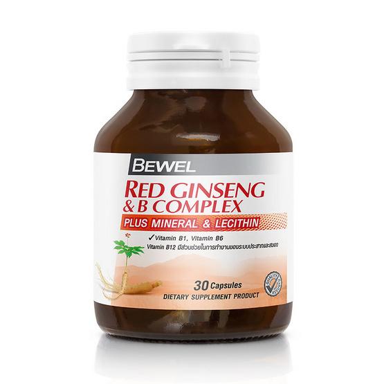 BEWEL RED GINSENG & B COMPLEX 30 CAPS. (บีเวล เรด จินเส็ง แอนด์ บี คอมเพล็กซ์ พลัส มิเนอรัล แอนด์ เลซิติน บรรจุ 30 เม็ด)