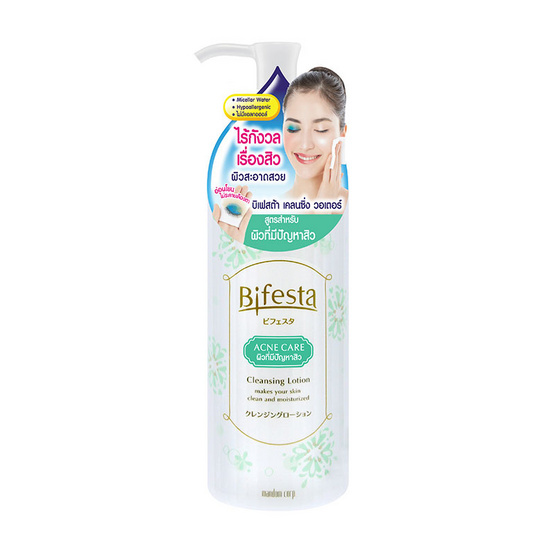 BIFESTA CLEANSING LOTION ACNE CARE 300ml.