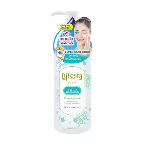 BIFESTA CLEANSING LOTION SERUM 300ml.