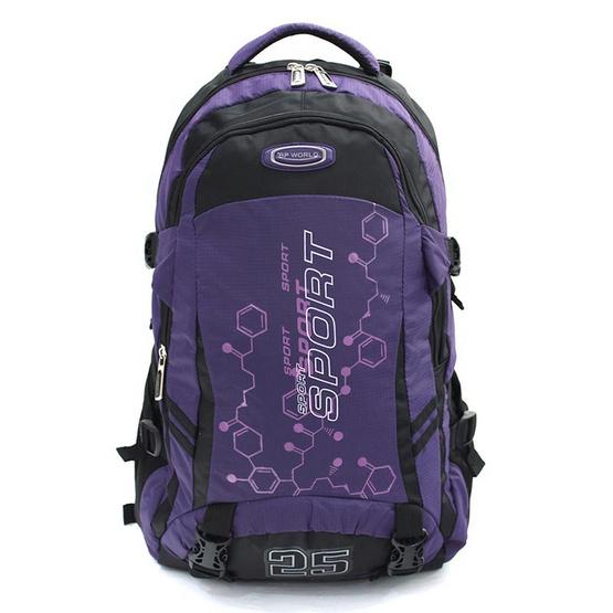 ซื้อ BP WORLD กระเป๋าเป้ Sport รุ่น P002 (สีม่วง)