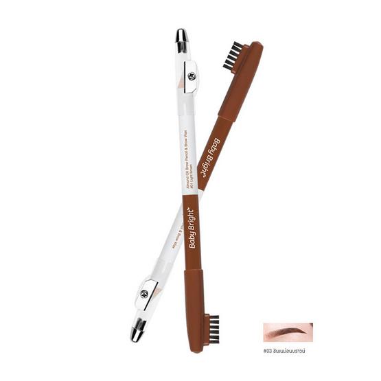 พร้อมส่ง !! Baby Bright Almond Oil Brow Pencil & Brow Wax 2 g #03 Cinnamon Brown - Baby bright, ผลิตภัณฑ์ความงาม