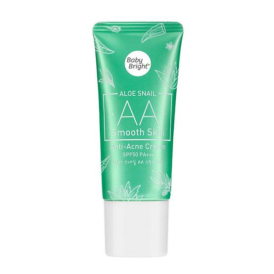 ดีไหม !! Baby Bright Aloe Snail AA Cream SPF50 PA+++30g. #25 - Baby bright, ผลิตภัณฑ์ความงาม