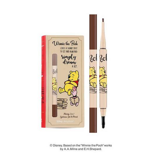 ลดราคา !! Baby Bright Disney Winnie the Pooh Honey 2 in 1 # 03 Medium Brown - Baby bright, ผลิตภัณฑ์ความงาม