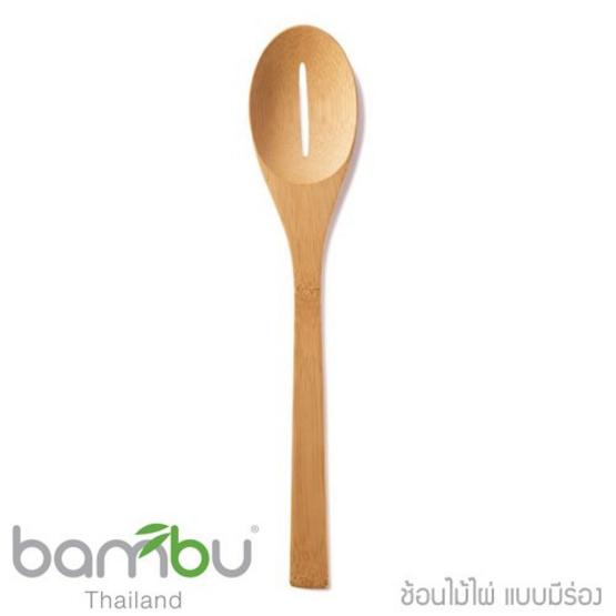 Bambu ช้อนไม้ไผ่ ออร์แกนิค แบบมีร่อง