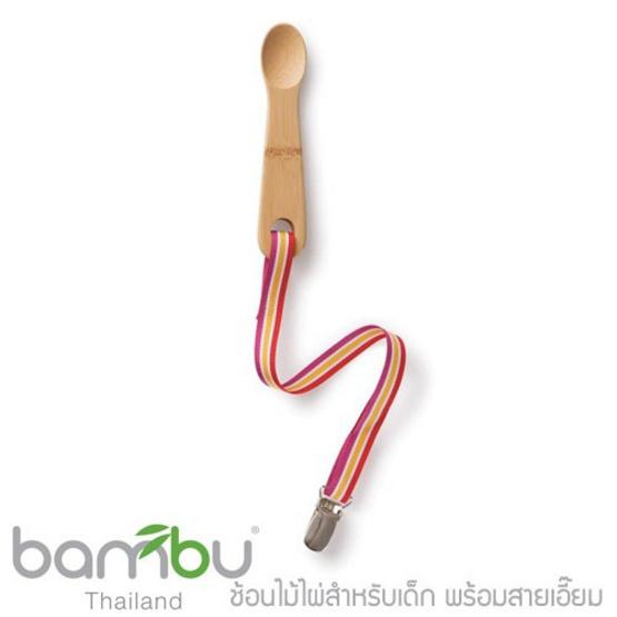 Bambu ช้อนไม้ไผ่สำหรับเด็ก พร้อมสายเอี๊ยม