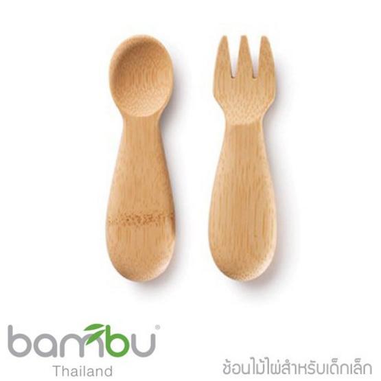 Bambu ช้อนไม้ไผ่สำหรับเด็กเล็ก