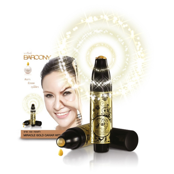 Barcony Miracle Gold Caviar With Eye Gel (NEW)