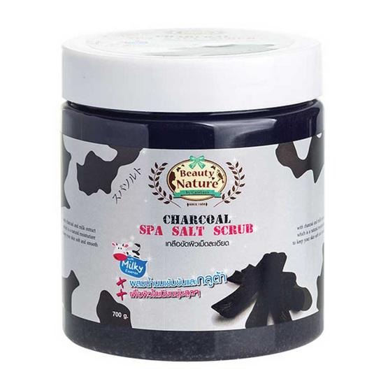 ราคาส่ง !! Beauty Nature Charcoal Spa Salt Scrub 700 g - Beauty nature, ผลิตภัณฑ์ความงาม