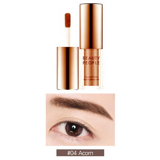 Beauty People Powder Eyebrow Tint #Acorn