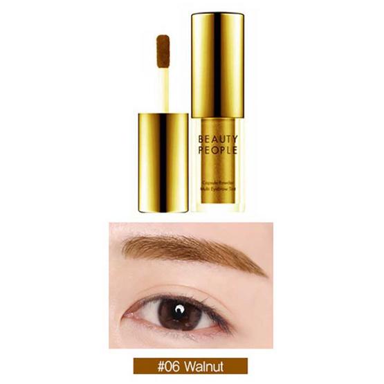 ของแท้ !! Beauty People Powder Eyebrow Tint #Walnut - Beauty people, ผลิตภัณฑ์ความงาม