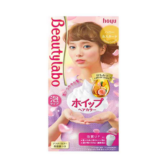 Beautylabo Whip #Honey Custard 315g.