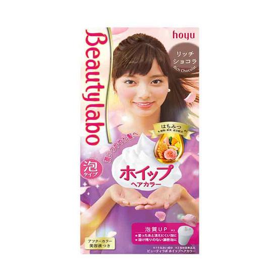 Beautylabo Whip #Rich Chocolat 315g.
