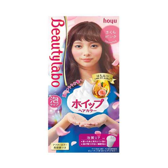 Beautylabo Whip #Sakura Pink 315g.