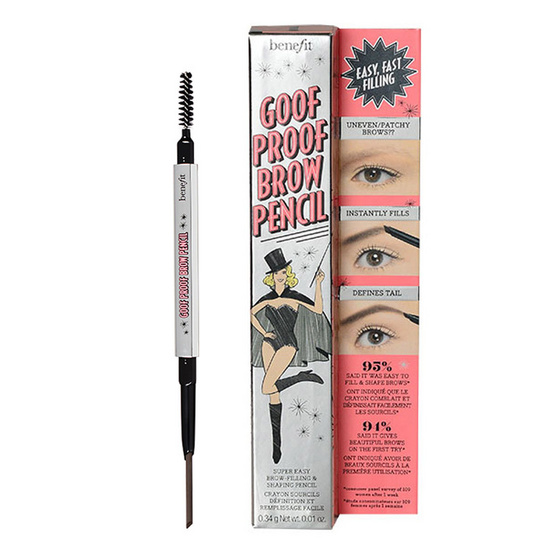 Benefit Goof Proof Brow Pencil 0.34g.#4