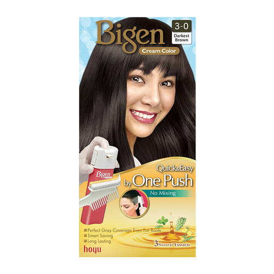 Bigen Cream Color #3-0 Darkest Brown