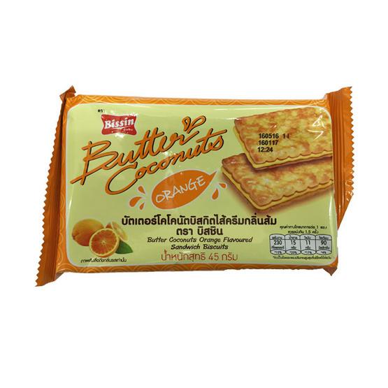 Bissin บิสชิน บัตเตอร์โคโคนัต บิสกิตไส้ครีม กลิ่นส้ม ขนาด 45 g. (6 ชิ้น)