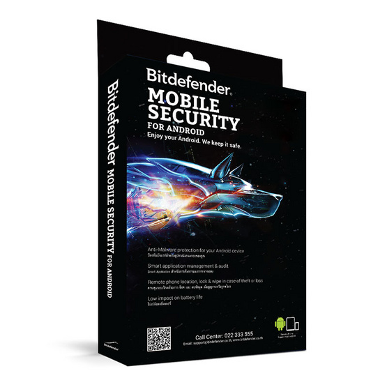 Bitdefender Mobile Security for Android 1User , 1Year