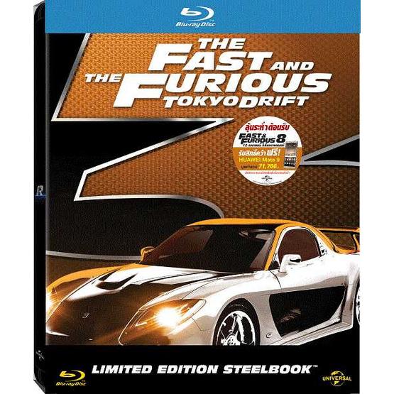 ซื้อ Blu ray เร็ว...แรงทะลุนรก ซิ่งแหกพิกัดโตเกียว (ปกใหม่)