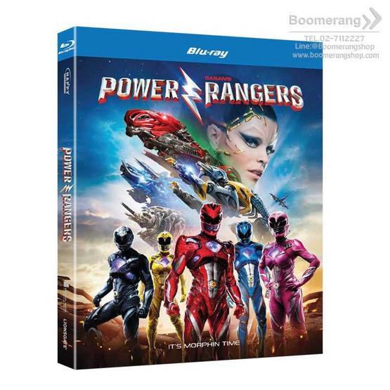 ซื้อ Blu-ray พาวเวอร์ เรนเจอร์ ฮีโร่ทีมมหากาฬ