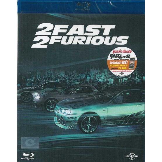 ซื้อ Blu ray 2 Fast, 2 Furious  เร็วคูณ 2 ดับเบิ้ลแรงท้านรก (ปกใหม่)