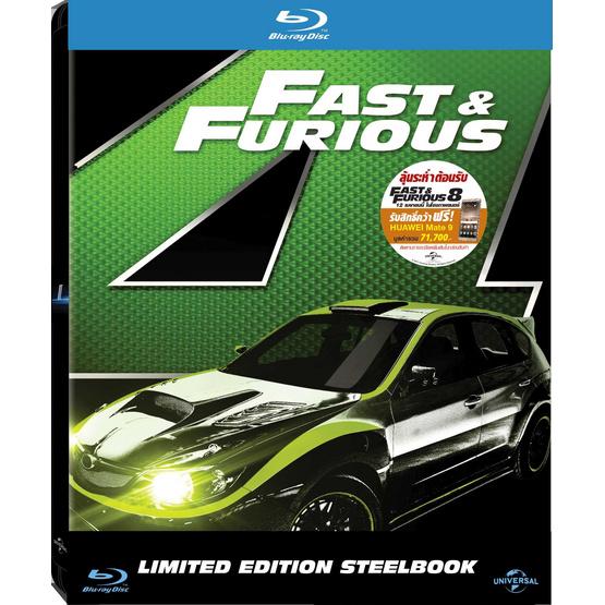 ซื้อ Blu ray เร็ว แรงทะลุนรก 4 : ยกทีมซิ่ง แรงทะลุไมล์ (ปกใหม่)