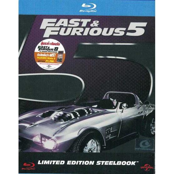ซื้อ Blu ray เร็ว แรงทะลุนรก 5 (ปกใหม่)