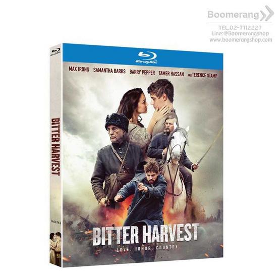 ซื้อ Blu ray Bitter Harvest/รักในวันรบ