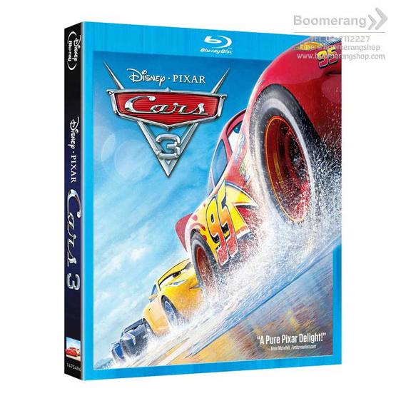 Blu ray Cars 3 : ล้อซิ่ง ชิงบัลลังก์แชมป์