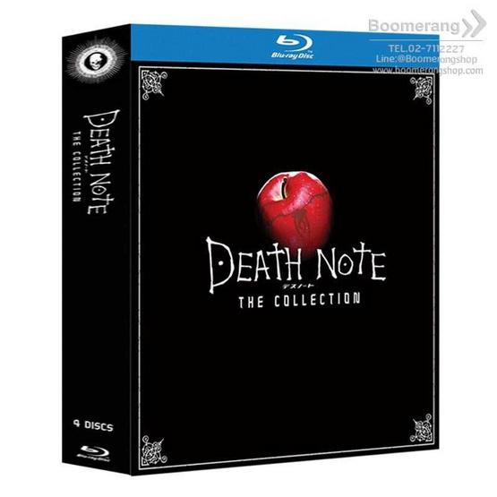 ซื้อ Blu-ray Death Note 1-4 (Boxset) สมุดมรณะ 4 ภาค(4แผ่น)