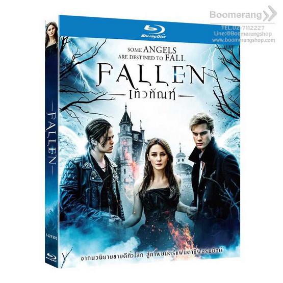 ซื้อ Blu-ray Fallen เทวทัณฑ์