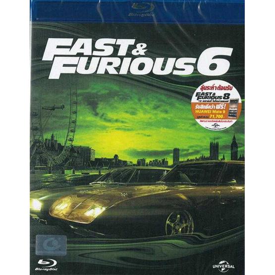 ซื้อ Blu ray Fast & Furious 6 เร็ว...แรงทะลุนรก 6 (ปกใหม่)