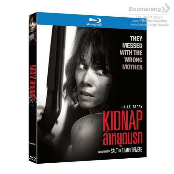 ซื้อ Blu ray  Kidnap/ล่าหยุดนรก