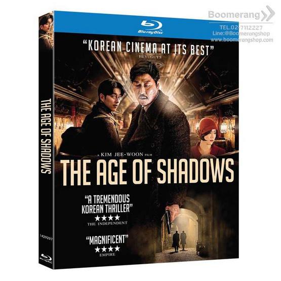 ซื้อ Blu-ray The Age of Shadows/คนล่าคน