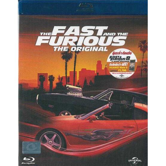 ซื้อ Blu ray The Fast & The Furious เร็ว..แรงทะลุนรก
