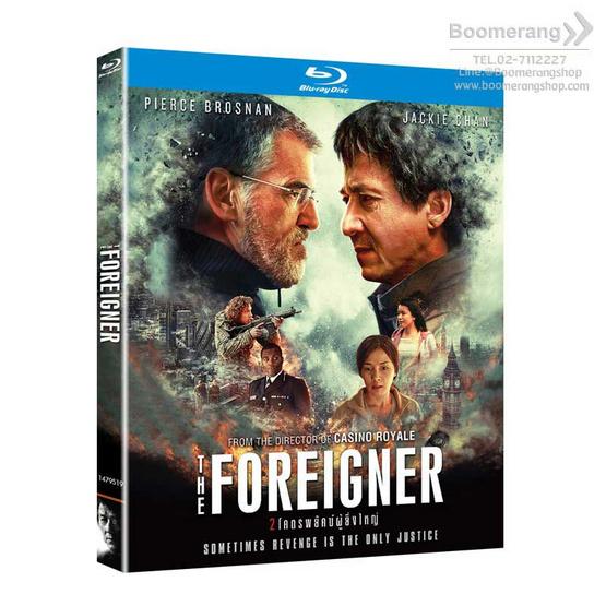 Blu ray The Foreigner 2 : โคตรพยัคฆ์ผู้ยิ่งใหญ่