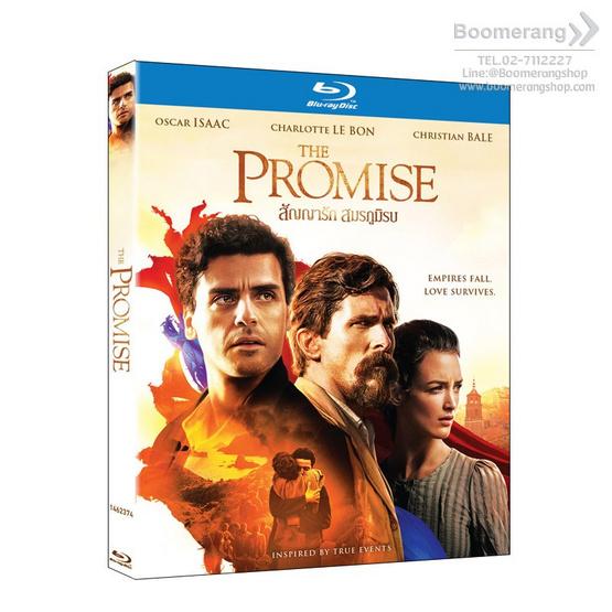 ซื้อ Blu ray The Promise  สัญญารัก สมรภูมิรบ