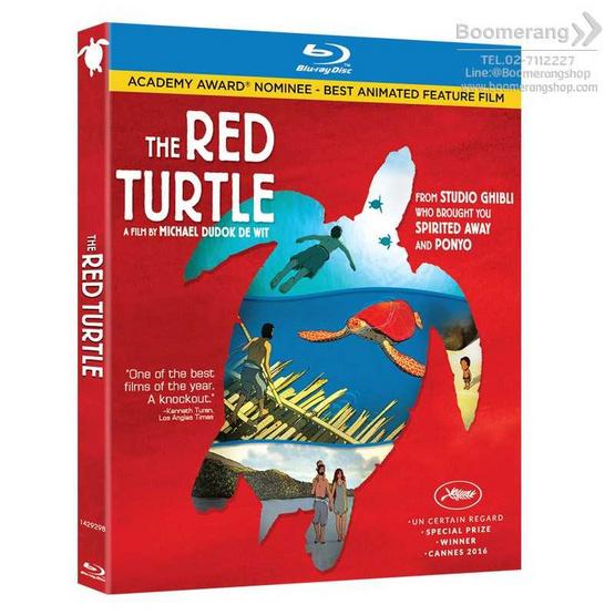 ซื้อ Blu-ray The Red Turtle/เต่าแดง
