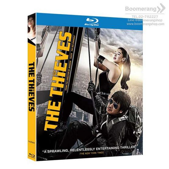 ซื้อ Blu-ray The Thieves/ดาวโจร ปล้นโคตรเพชร