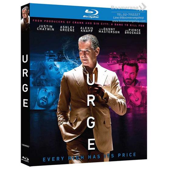 ซื้อ Blu-ray URGE,THE ปาร์ตี้คลั่งหลุดโลก