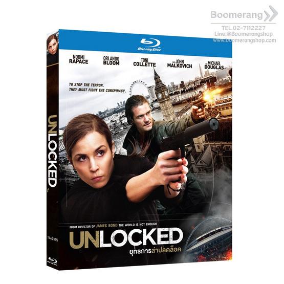 ซื้อ Blu ray Unlocked ยุทธการล่าปลดล็อค