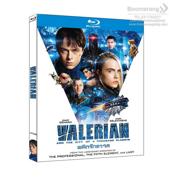 Blu ray Valerian and the City of a Thousand Planets วาเลเรียน พลิกจักรวาล