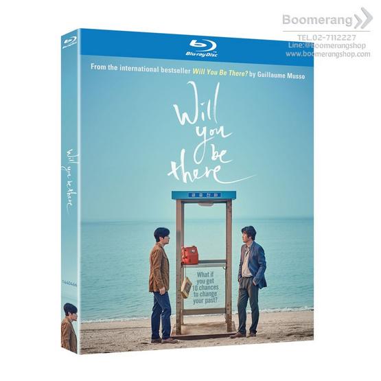 ซื้อ Blu ray Will You Be There? อัศจรรย์รักข้ามกาลเวลา