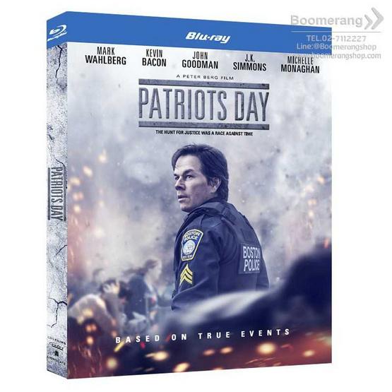ซื้อ Blue-ray Patriots Day/วินาศกรรมปิดเมือง