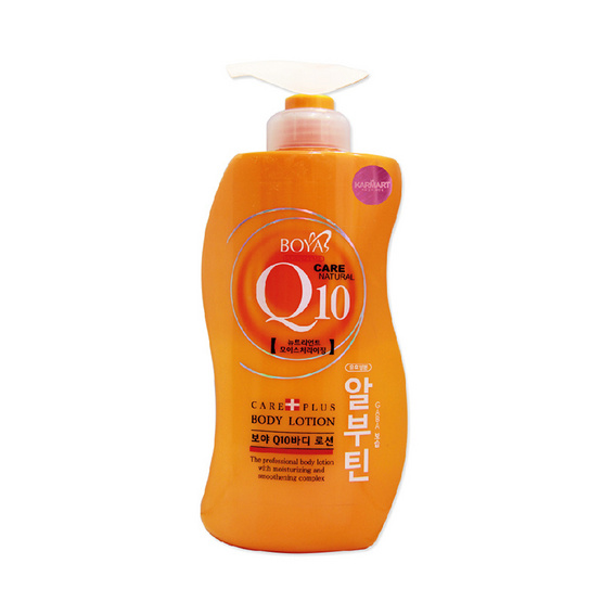 Boya Q10 Body Lotion 700ml.