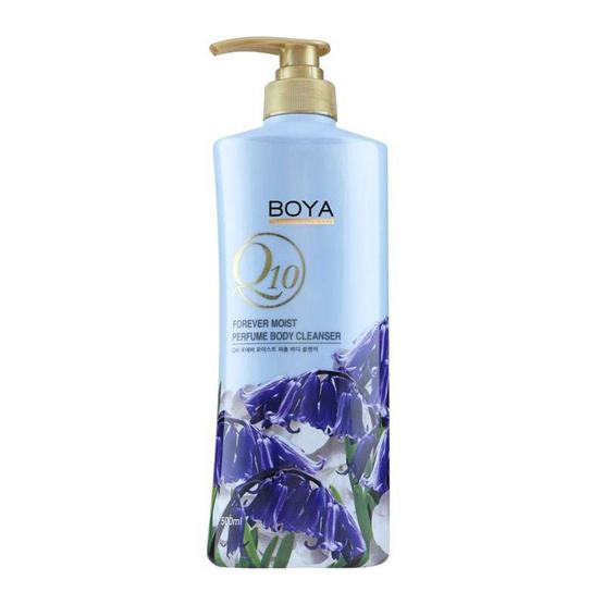 ซื้อที่ไหน !! Boya Q10 Forever Young Perfume Body Cleanser 500ml - Boya, ผลิตภัณฑ์ความงาม