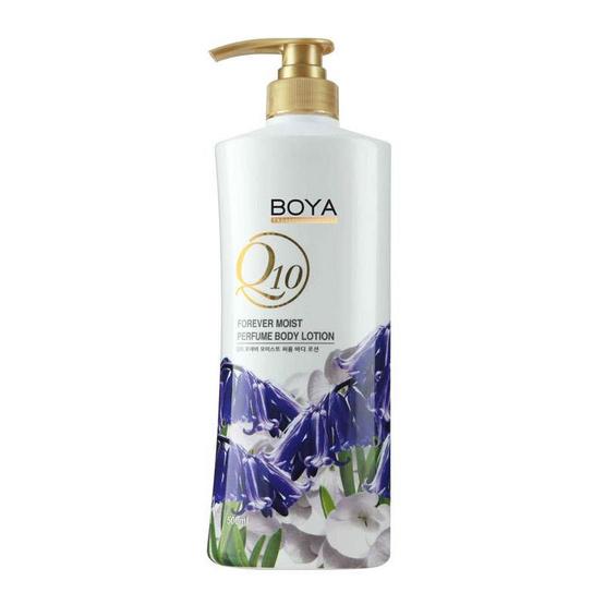 Boya Q10 Forever Young Perfume Body Lotion 500ml