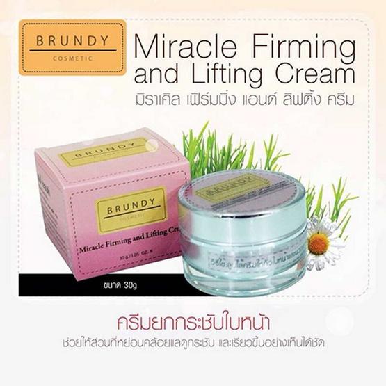รีวิว !! Brundy Miracle Firming Lifting Cream 30g. - Brundy, ผลิตภัณฑ์ความงาม