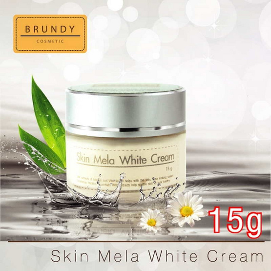 Brundy Skin Mela White Cream 15g